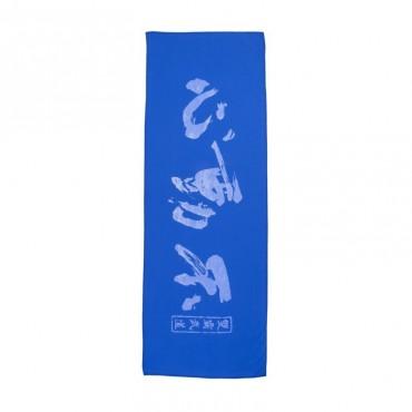 Tenugui Kendo 97X35cm